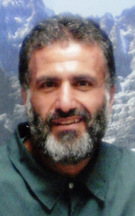 Yassin Aref at Loretto, PA prison